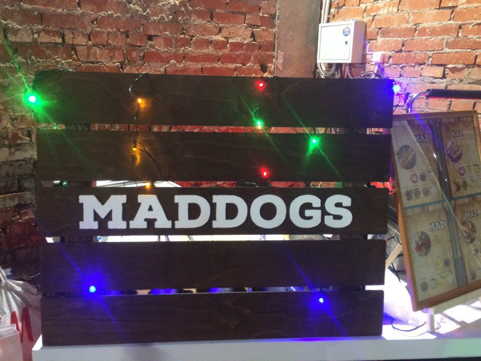 Ресторан Maddogs - фотография 1