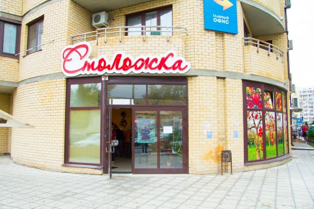 Ресторан Столожка - фотография 8