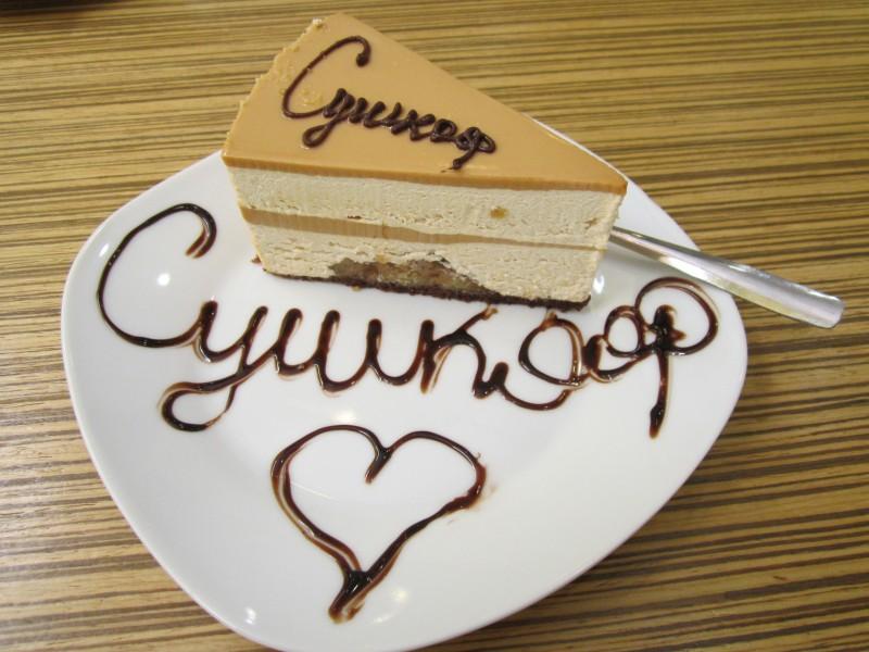 Ресторан Сушкоф - фотография 4