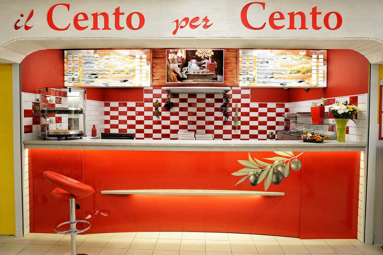 Ресторан Il cento per cento - фотография 1