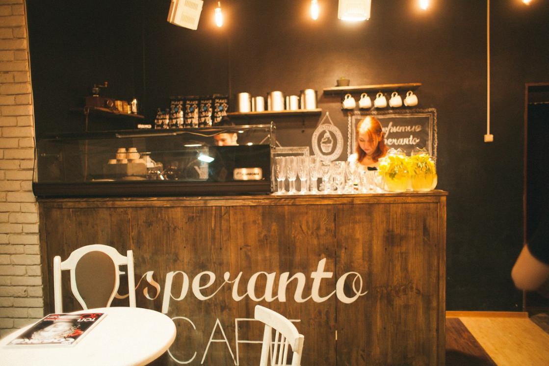 Ресторан Esperanto - фотография 4