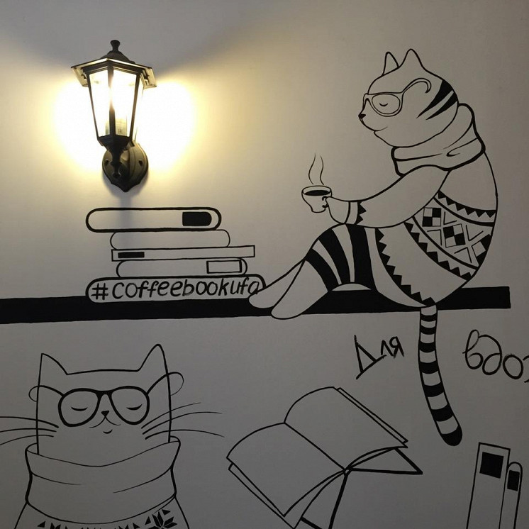 Ресторан Coffeebook - фотография 2