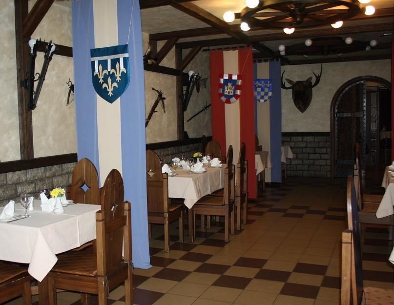 Ресторан Эркас - фотография 1