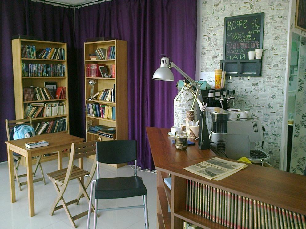Ресторан Кофе и книги - фотография 1
