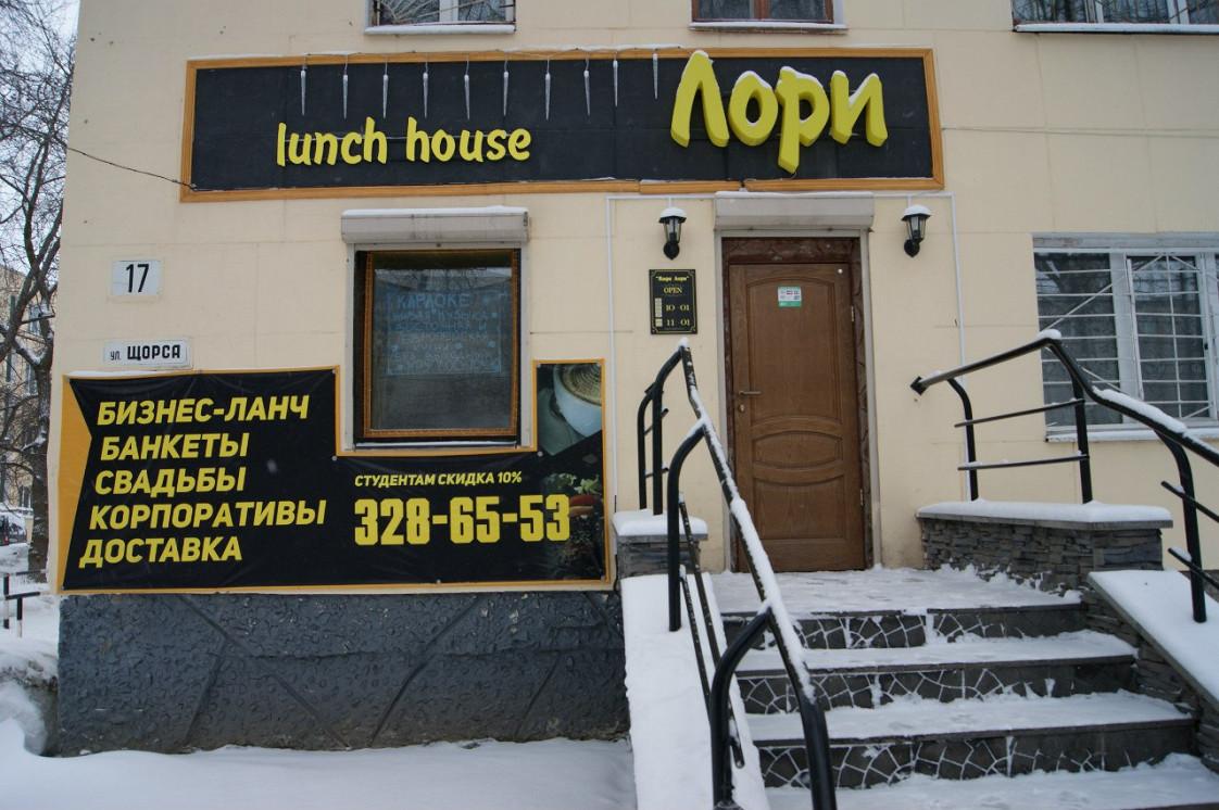 Ресторан Лори - фотография 1