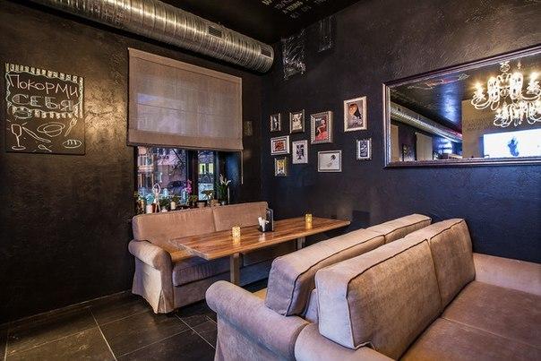 Ресторан План Б - фотография 1