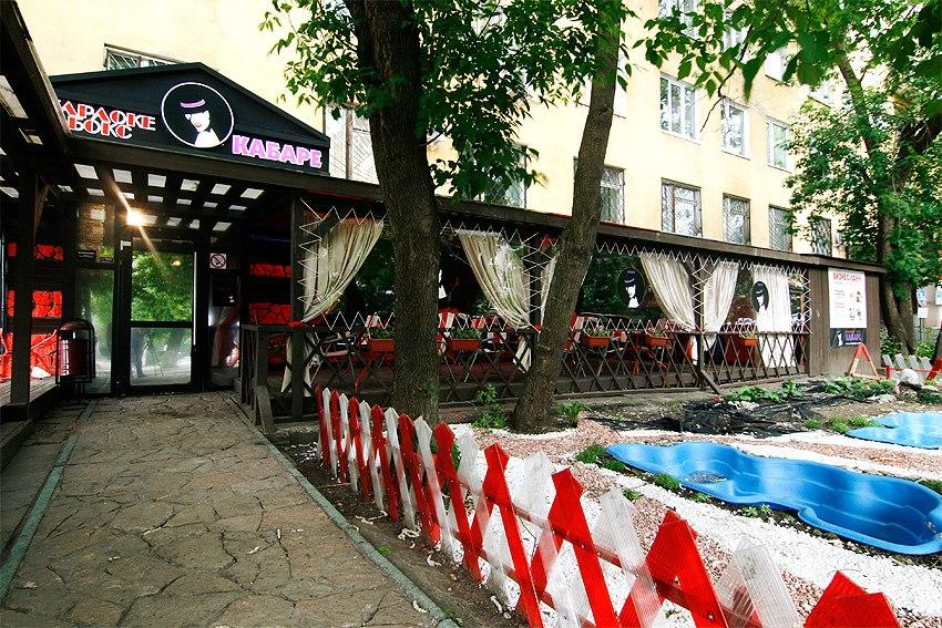 Ресторан Кабаре - фотография 1
