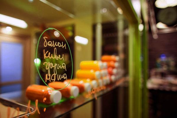 Ресторан Буфетрина - фотография 2