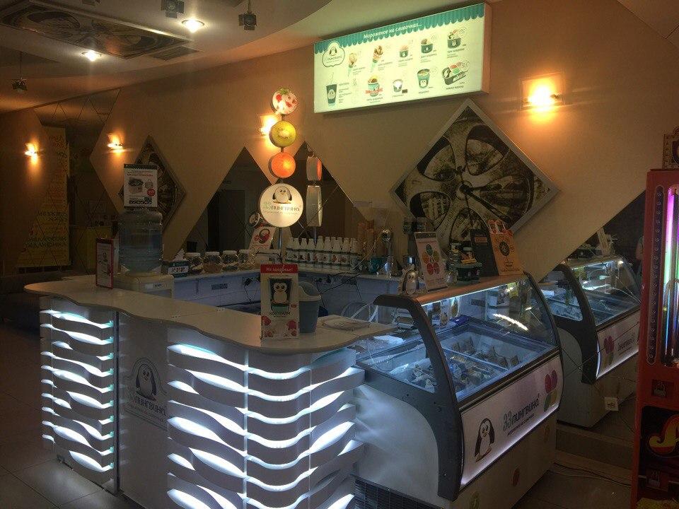 Ресторан 33 пингвина - фотография 2