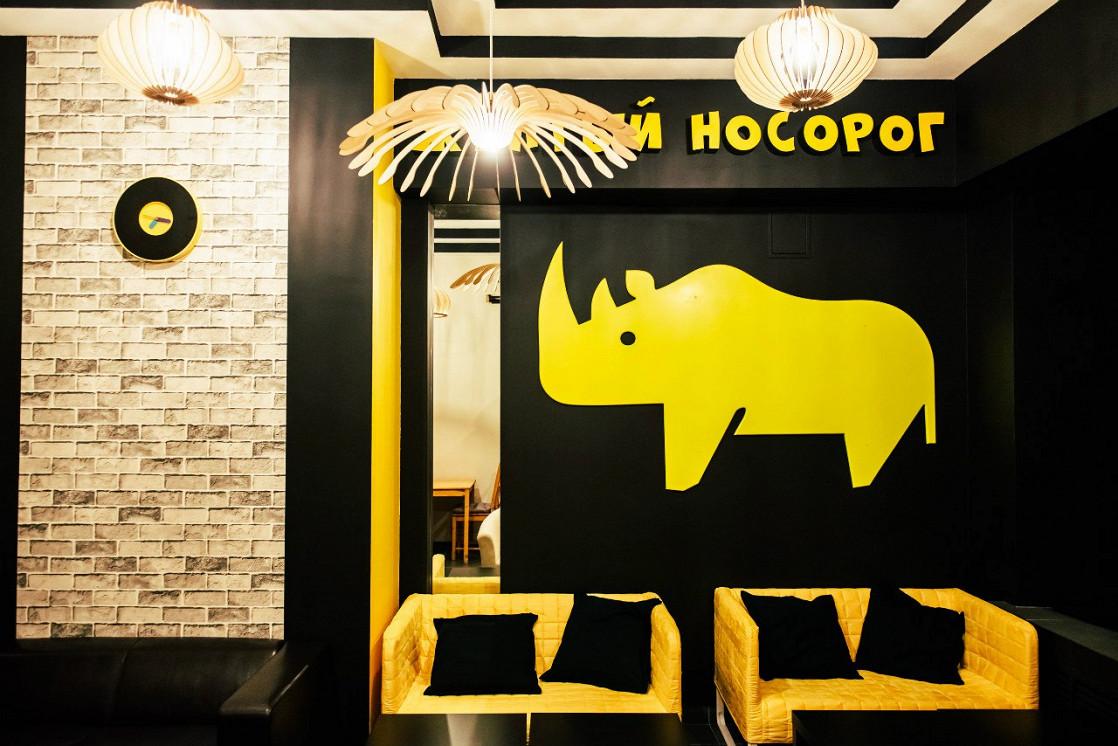 Ресторан Желтый носорог - фотография 1