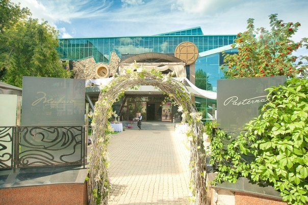 Ресторан Живаго - фотография 1
