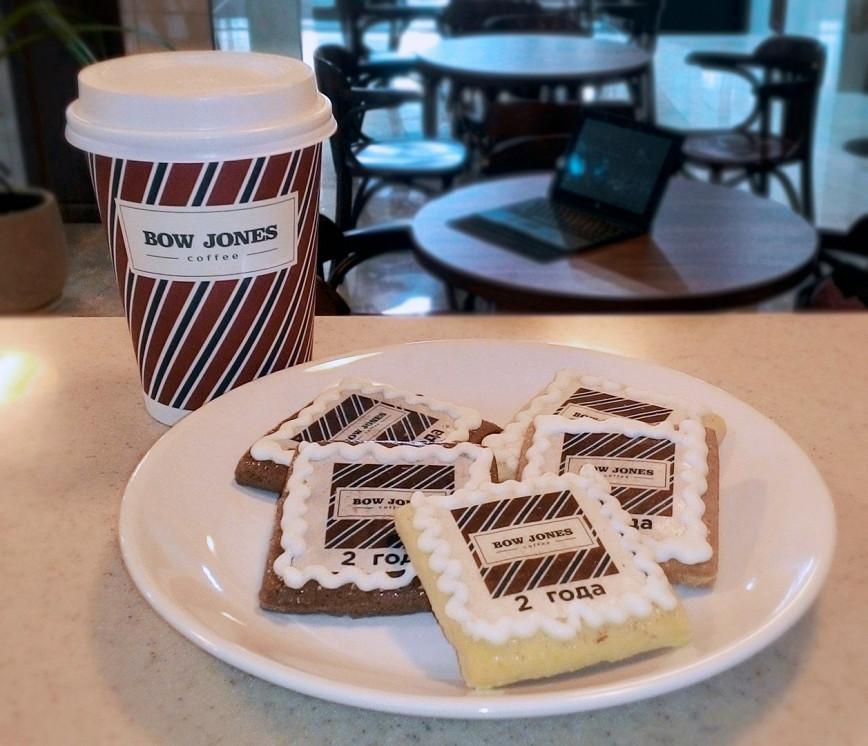 Ресторан Bow Jones Coffee - фотография 1