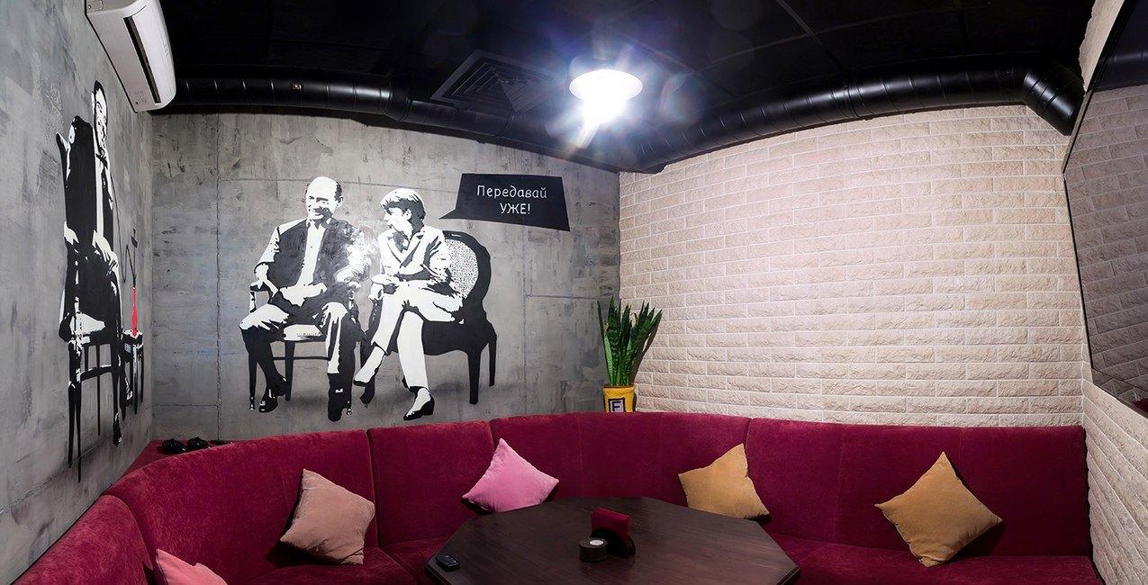 Ресторан Feromon Lounge Bar - фотография 8