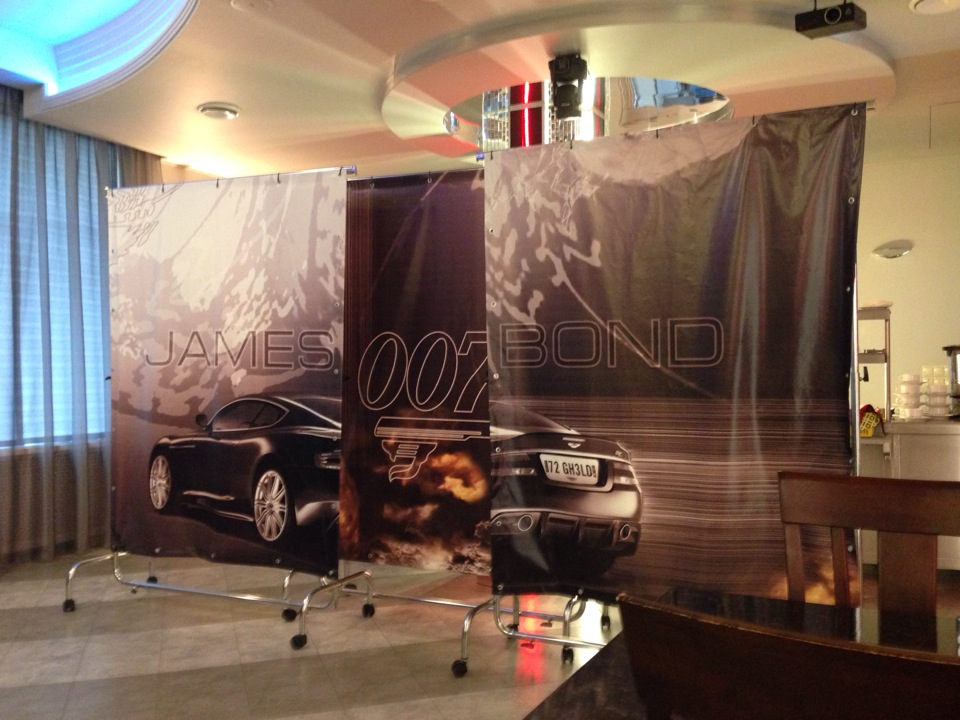 Ресторан 007 - фотография 1