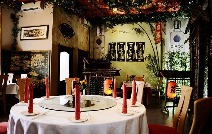Ресторан Азия - фотография 4