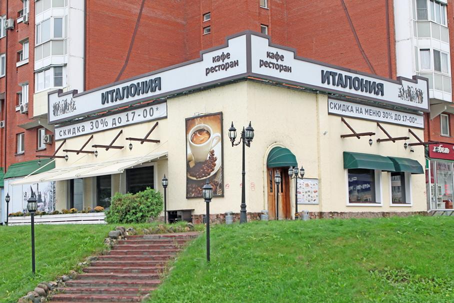 Ресторан Италония - фотография 1