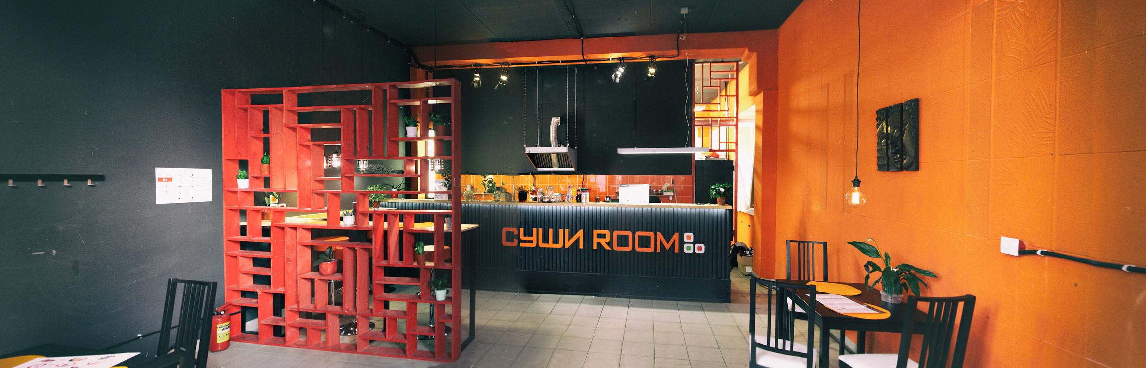 Ресторан Суши Room - фотография 1
