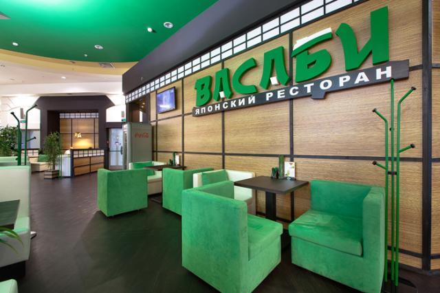 Ресторан Васаби - фотография 7