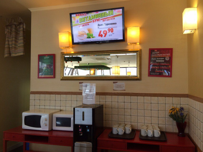 Ресторан Виват-буфет - фотография 4