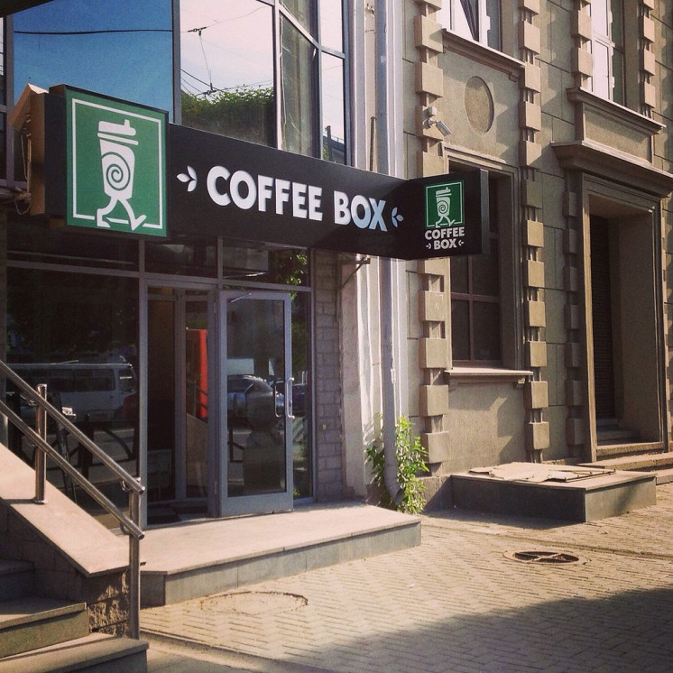 Ресторан Coffee Box - фотография 1