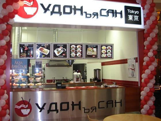 Ресторан Удонъясан - фотография 1 - УДОНъяСАН