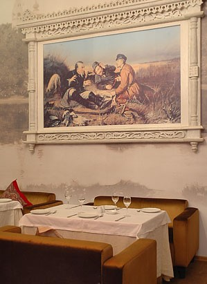Ресторан Матрешка - фотография 6