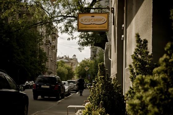 Ресторан Il Cucinino - фотография 7