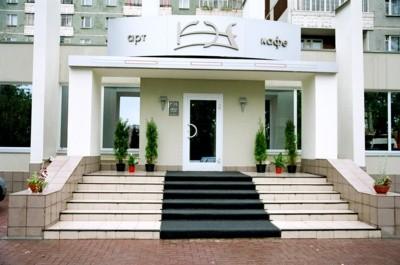 Ресторан Кэф - фотография 5 - Ресторан КЭФ