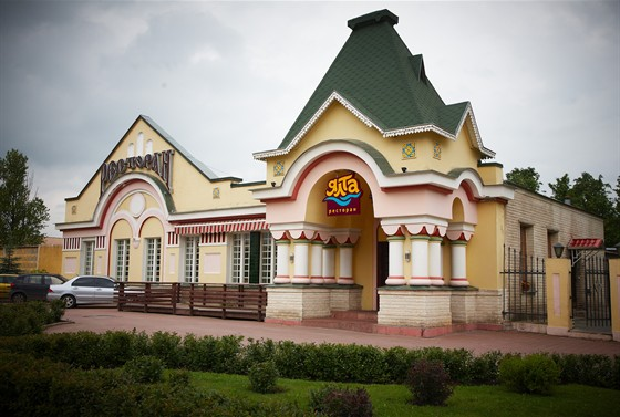 "Ресторан Ялта - фотография 4 - ресторан ""Ялта"""