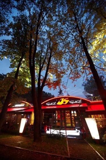 Ресторан Jet Set Sport - фотография 8