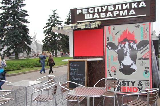 Ресторан Shawarma Republic - фотография 17 - Республика Шаварма теперь и на ВВЦ
