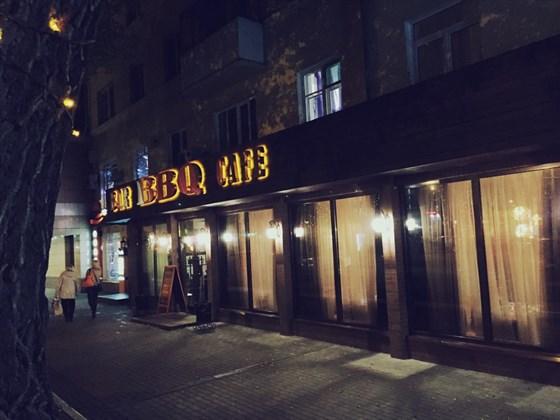 Ресторан BBQ - фотография 1