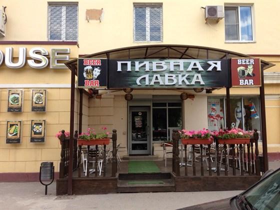 Ресторан Пивная лавка - фотография 1