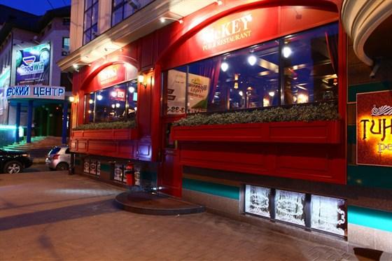 Ресторан McKey - фотография 1