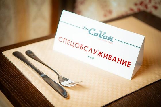 Ресторан The Covok - фотография 15