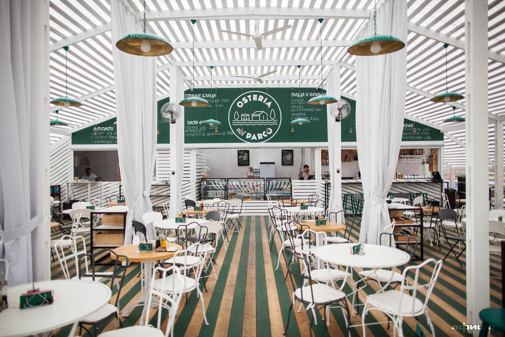 Ресторан Osteria nel Parco - фотография 11