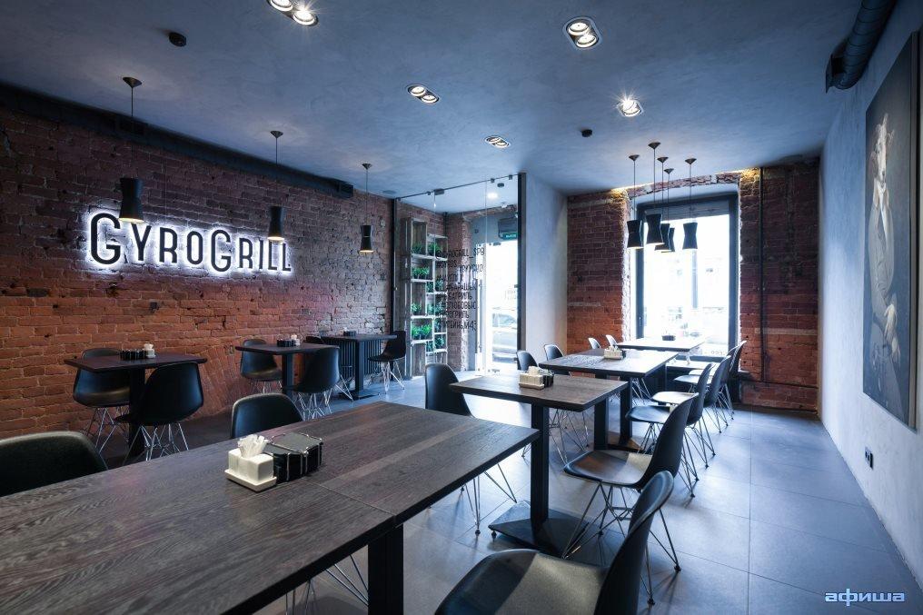Ресторан Gyro Grill - фотография 15