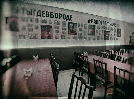 Ресторан Борода - фотография 3