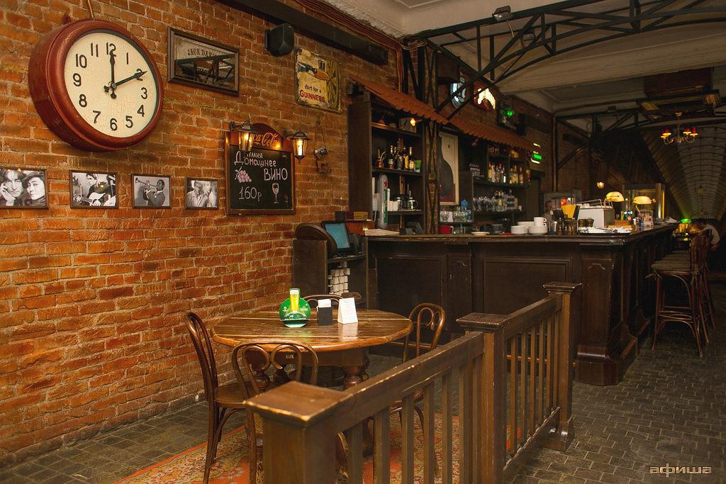 Ресторан Город - фотография 6