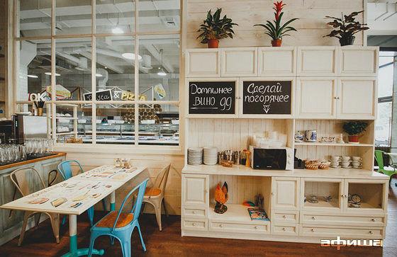 Ресторан Vinegret Bufet - фотография 13
