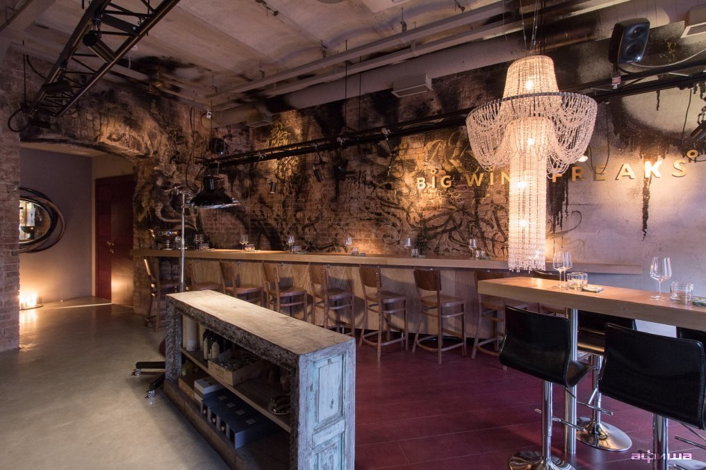 Ресторан Big Wine Freaks - фотография 22