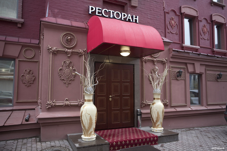 Ресторан Горгасали - фотография 3
