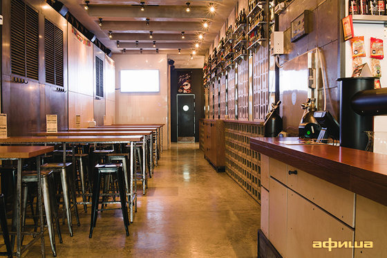Ресторан Pivbar - фотография 9
