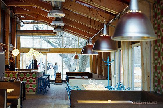Ресторан Медео - фотография 1