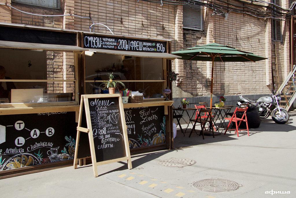 Ресторан Q-tab Lab - фотография 8