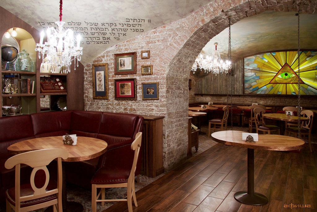Ресторан Mitzva Bar - фотография 1