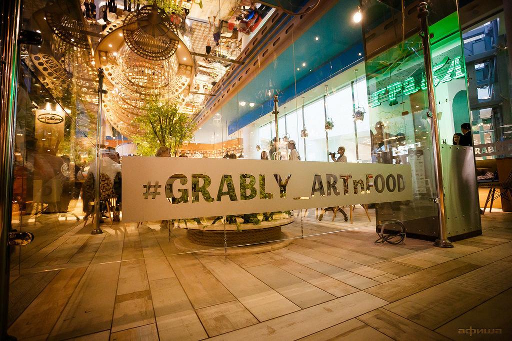 Ресторан Грабли - фотография 8