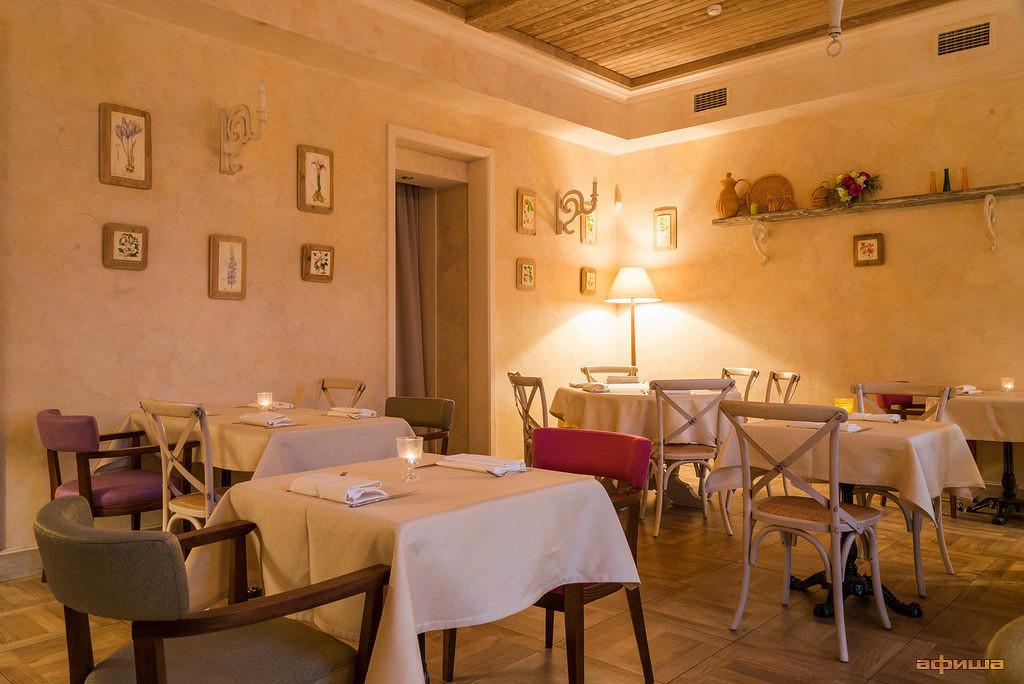 Ресторан Est! Café - фотография 2