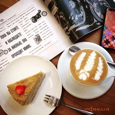 Ресторан Tesla Coffee - фотография 2