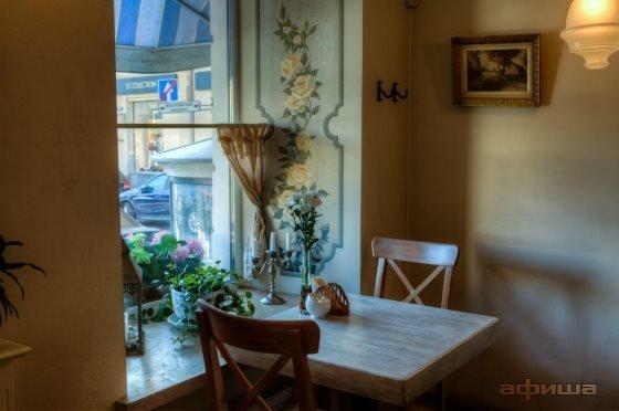 Ресторан Ферма - фотография 9